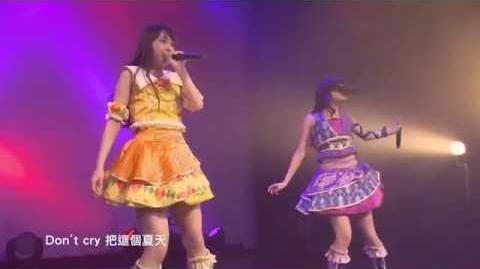 Summer Tears Diary (short version) 中文字幕