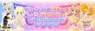 News 218 img news01