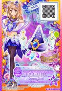 Cp3-91-star-star 00
