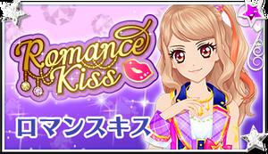 160401 aikatsutop romancekiss