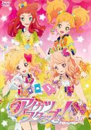 Aikatsu Stars! DVD Rental Vol 25