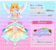 Rainbow Berry Parfait New Brand