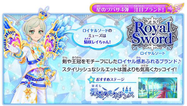 Img game royalsword