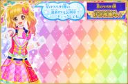 Hoshinotsubasa 1st pv countdown 0