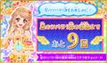Hoshinotsubasa 1st countdown 9