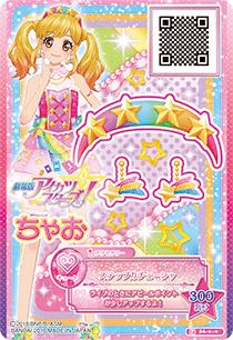 P24-star-star 00