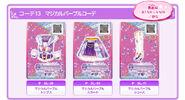Cardcase staranis selectionpack img products16
