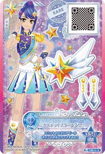 P130-star-star 00