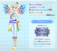 Royal Brand SPR
