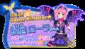 Img rola-birthday2017