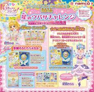 Aikatsu stars the wings of stars
