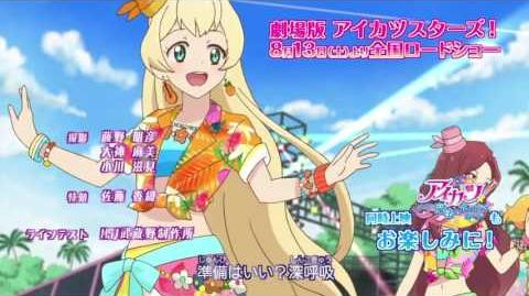 Aikatsu Stars! ~ ED - episode Solo (Aikatsu Stars! Movie Clips)