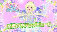 Data Carddass Aikatsu Stars! Star Premium Dress My Little Heart CM