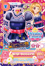 File:Nightmare halloween dreamycrown.png
