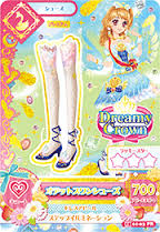 File:Aikatsu swan coord shoes.jpg
