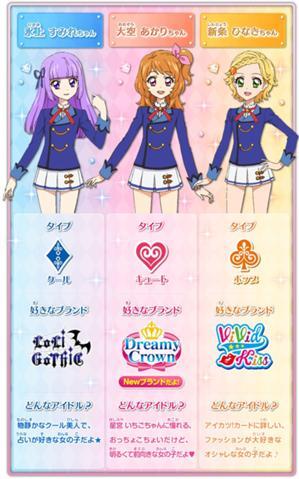 File:Aikatsu season 3 WIKI 2.jpg