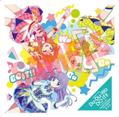 File:Du-Du-Wa-DO IT!! & Good Morning My Dream Album Cover.jpg