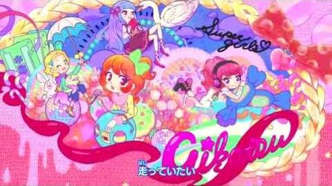 AIKATSU! アイカツ! — ED 5「Good morning my dream」