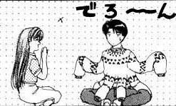 HitoshiSweater2