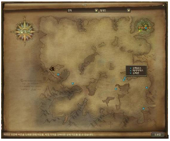 Quest map 2 preview