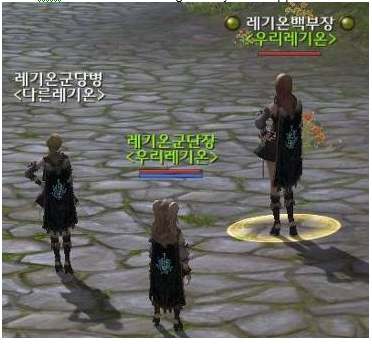 Legionnames preview