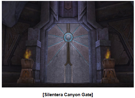 Silentera gate preview
