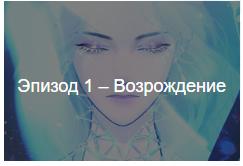 Эрискалькк2