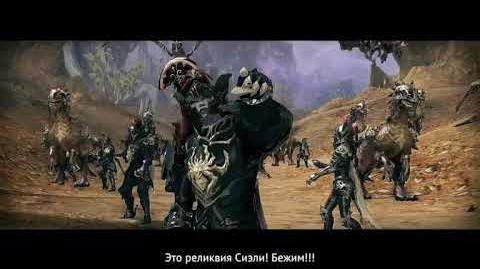 "3.0 ""Кампания Асмодиан, атака на Тиамаранту"