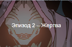 ЭрискальК3