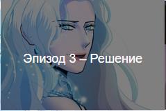 ЭрискальК4