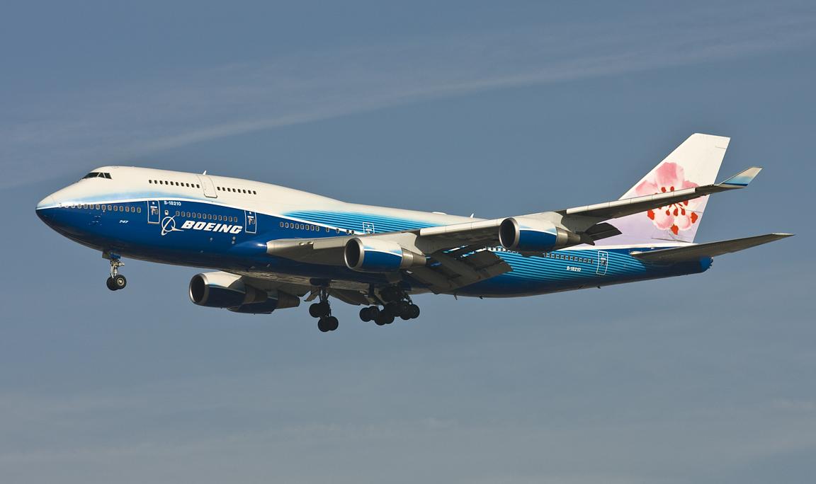 Boeing 747 | Aircraft Wiki | FANDOM powered by Wikia