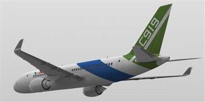 C919 (Custom)-thumb-560x279-99744