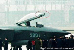 J-20 canopy