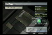 VIC VIPER Ripple Laser