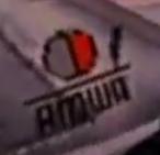 Zan Daas Emblem 1