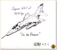 Jaguar GR1 Artwork