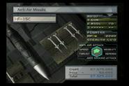 F-15C HM-AAM