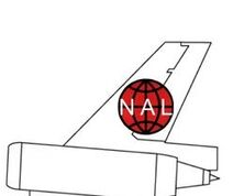 NAL tail