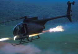 AH6 Rocket