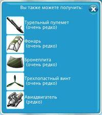 Murmansk Items
