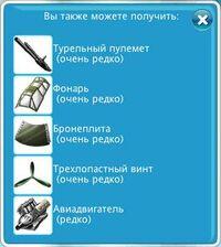 Tula Items