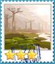 Madagascar-Stamp