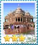 Delhi-Stamp