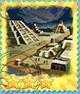 Tenochtitlan-Stamp