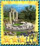 Delphi-Stamp