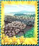 Gergovie-Stamp
