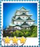 Nagoya-Stamp