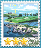Bermuda-Stamp