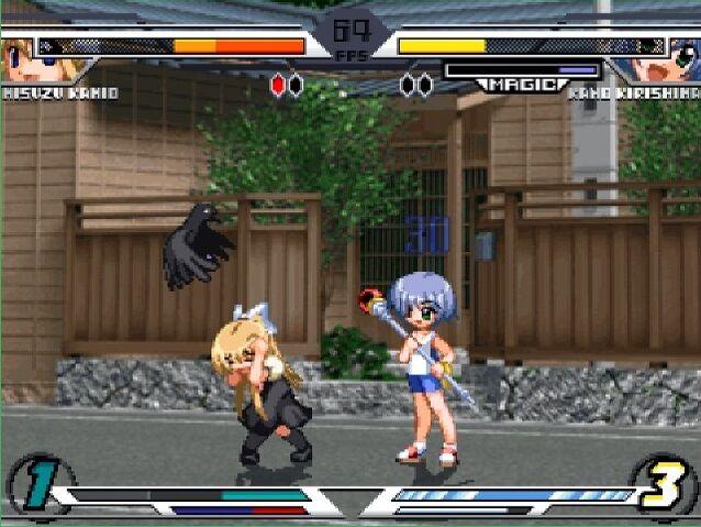 File:EFZ Misuzu02.jpg