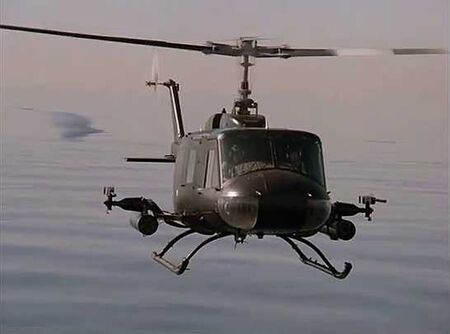 UH1-discovery